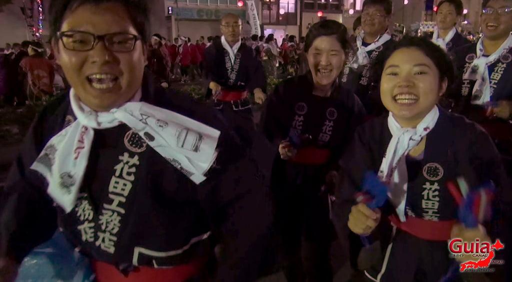 Eejanaika DanceZanmai Festival 2020 え え じ ゃ な い か ダ ン ス ざ ん ま い 」(99 Canceled) XNUMX