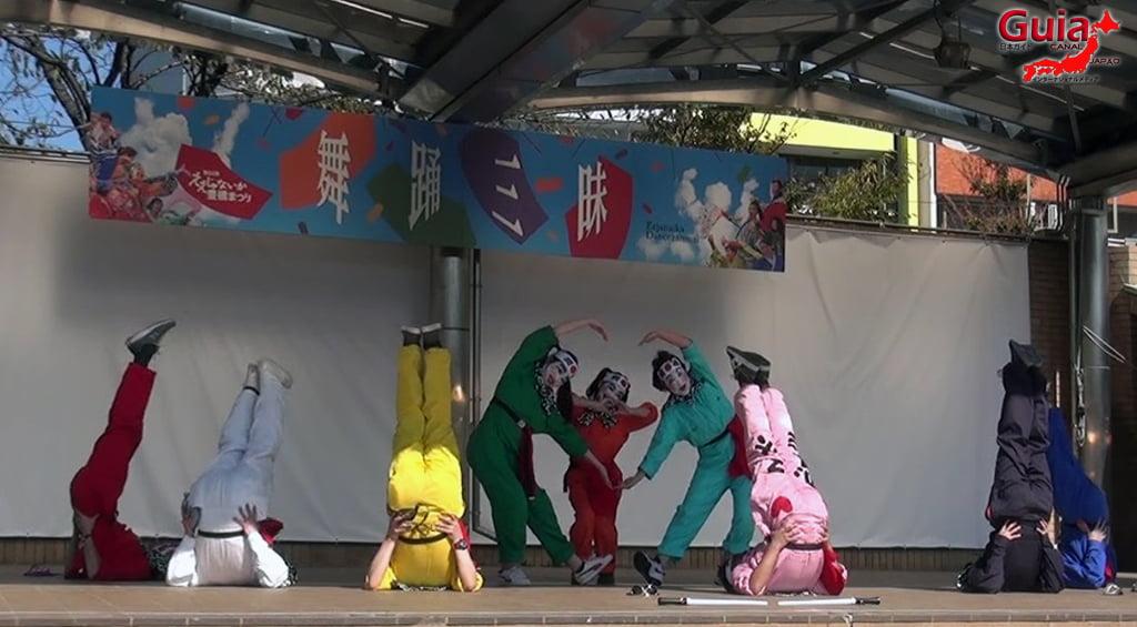 Eejanaika DanceZanmai Festival 2020 え え じ ゃ な い か ダ ン ス ざ ん ま い 」(12 Canceled) XNUMX