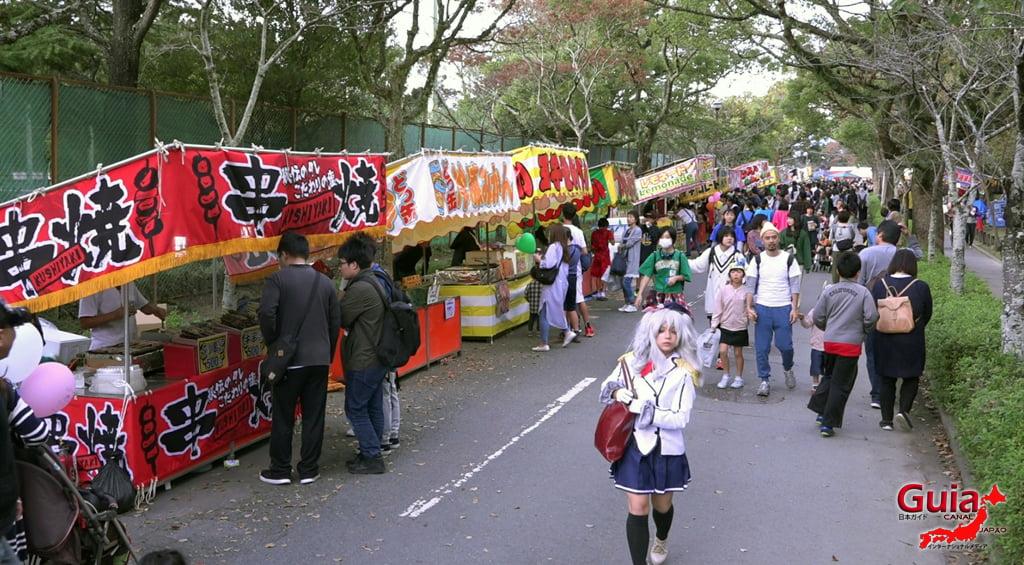 Eejanaika DanceZanmai Festival 2020 え え じ ゃ な い か ダ ン ス ざ ん ま い 」(55 Canceled) XNUMX