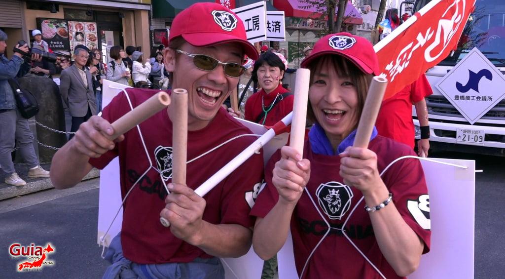 Eejanaika DanceZanmai Festival 2020 え え じ ゃ な い か ダ ン ス ざ ん ま い 」(132 Canceled) XNUMX
