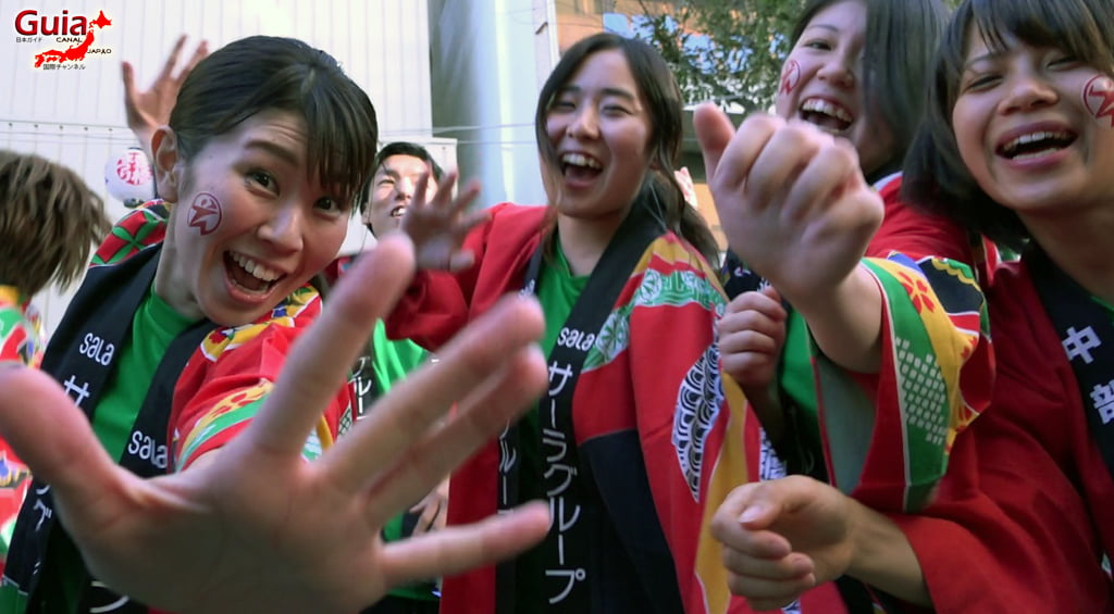 Eejanaika DanceZanmai Festival 2020 え え じ ゃ な い か ダ ン ス ざ ん ま い 」(137 Canceled) XNUMX