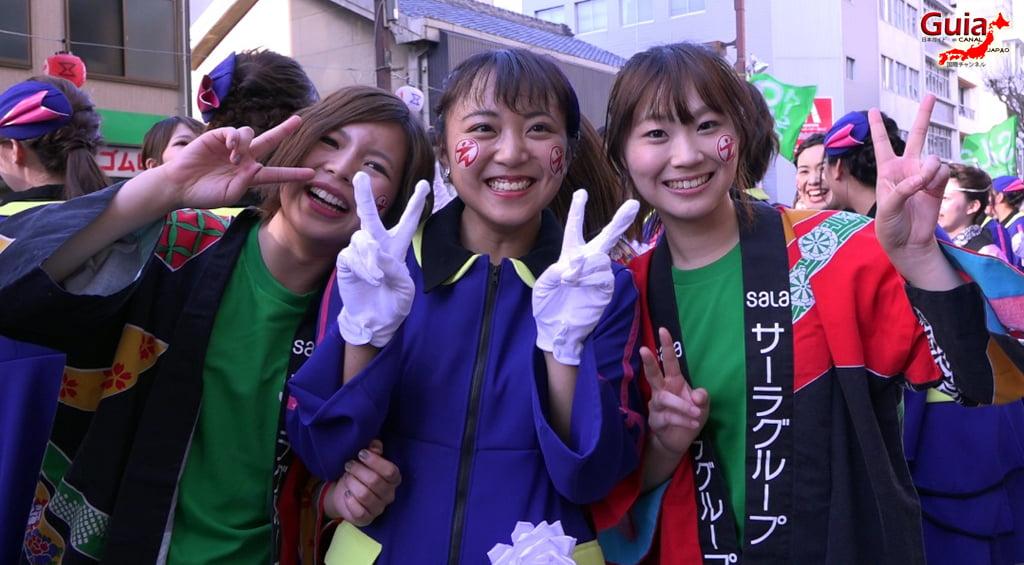 Eejanaika DanceZanmai Festival 2020 え え じ ゃ な い か ダ ン ス ざ ん ま い 」(139 Canceled) XNUMX