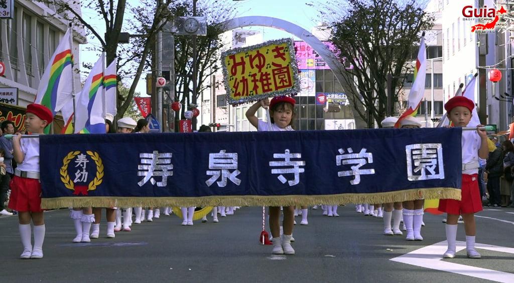 Eejanaika DanceZanmai Festival 2020 え え じ ゃ な い か ダ ン ス ざ ん ま い 」(157 Canceled) XNUMX