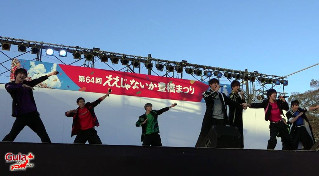 Eejanaika DanceZanmai Festival 2020 え え じ ゃ な い か ダ ン ス ざ ん ま い 」(189 Canceled) XNUMX