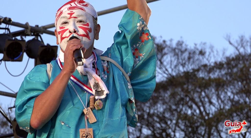 Eejanaika DanceZanmai Festival 2020 え え じ ゃ な い か ダ ン ス ざ ん ま い 」(201 Canceled) XNUMX