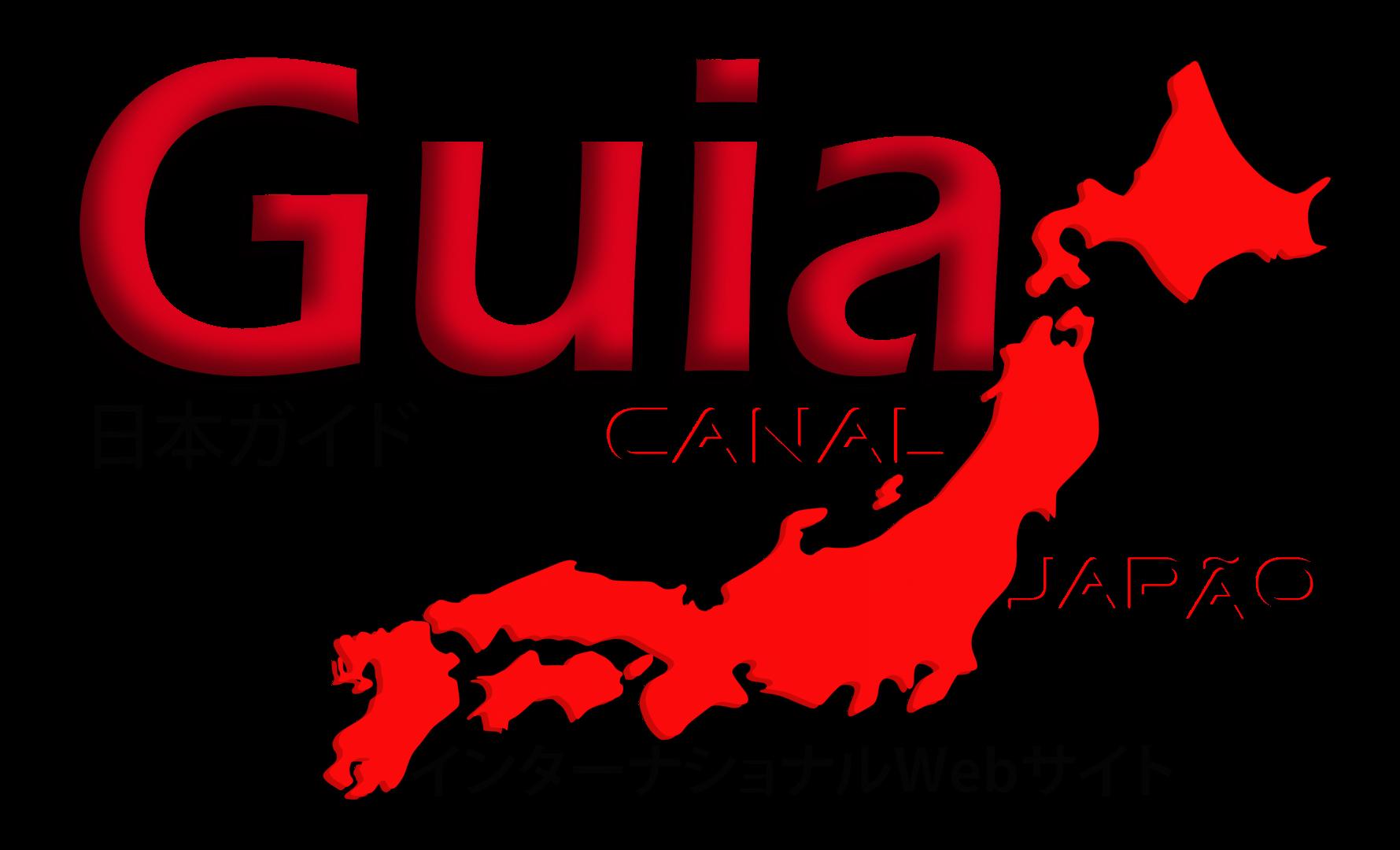 GuiaCJ 1 Team