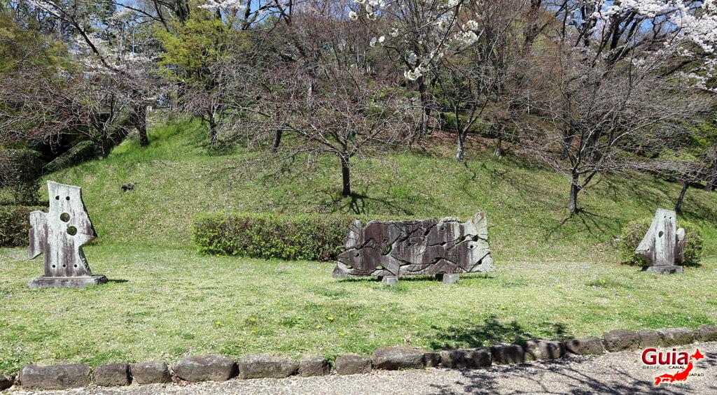 Sakura Hiratobashi Park - Toyota 「平 戸 橋 公園」 4