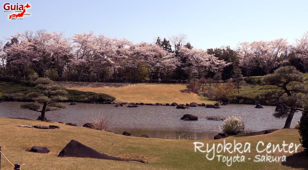 Sakura Ryokuka Center - Toyota 「緑化 セ ン タ ー」 1