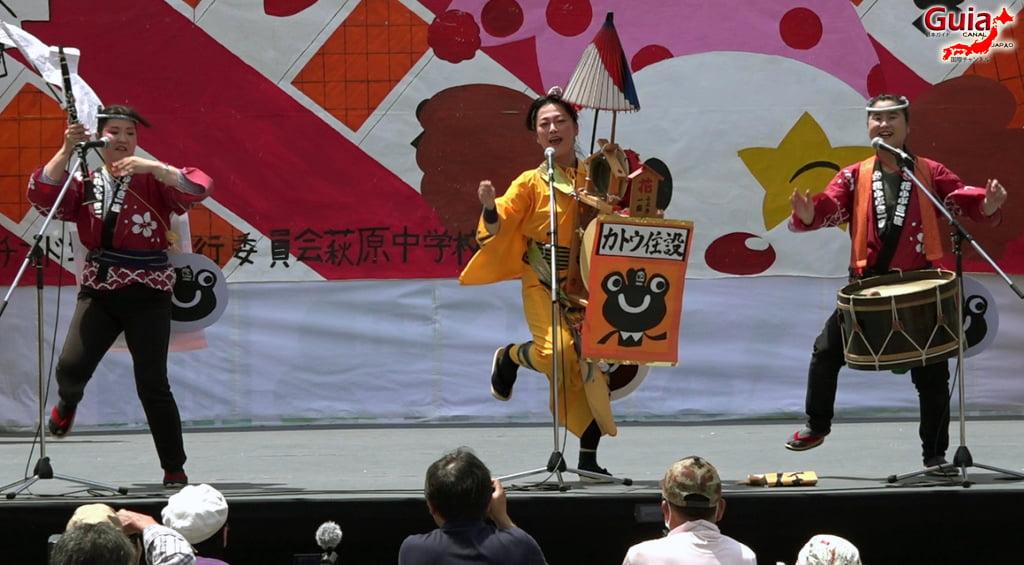 Festival de Hagiwara Chindon 4