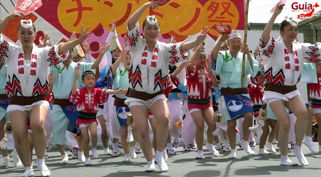Festival de Hagiwara Chindon 38