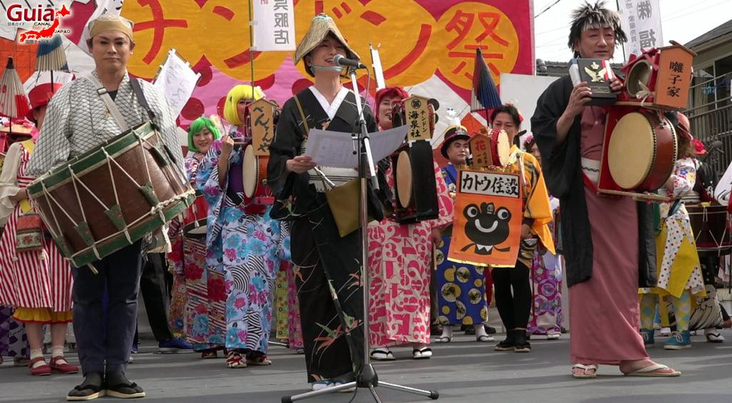 Festival de Hagiwara Chindon 49