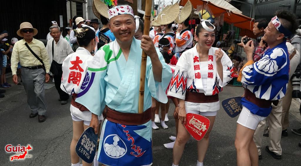 Festival de Hagiwara Chindon 54