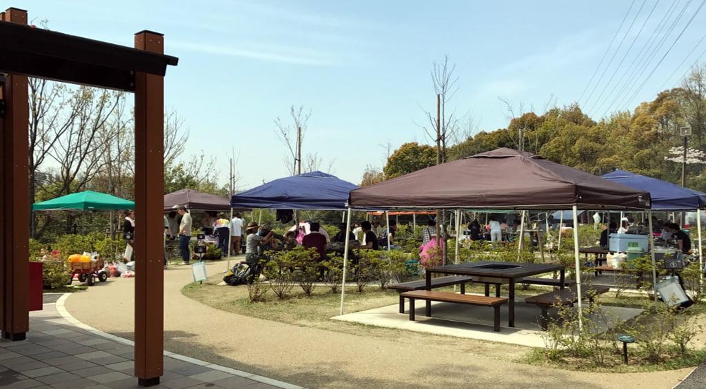 Obu Midori Park 「大 府 み ど り 公園」 43