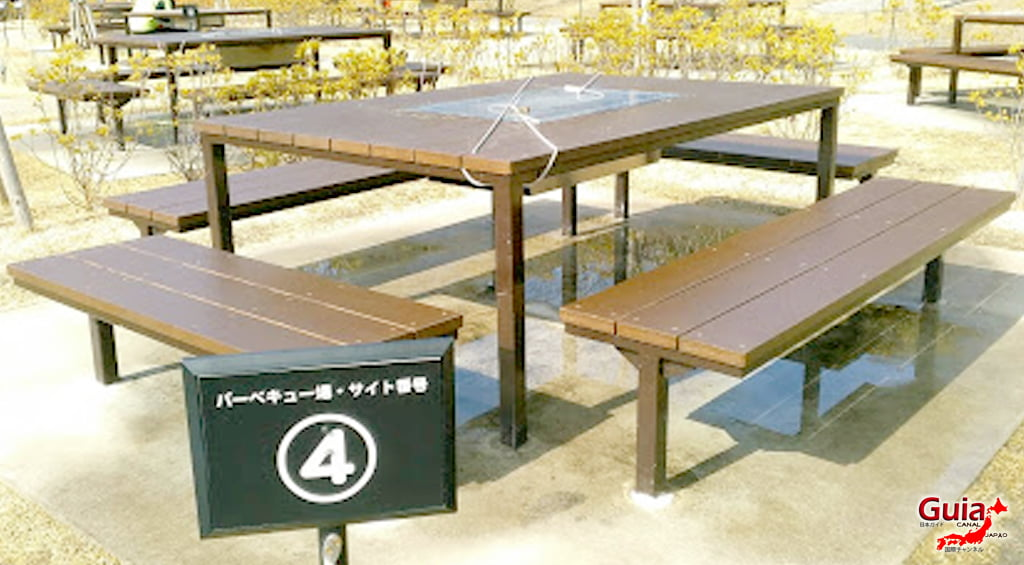Obu Midori Park 「大 府 み ど り 公園」 45