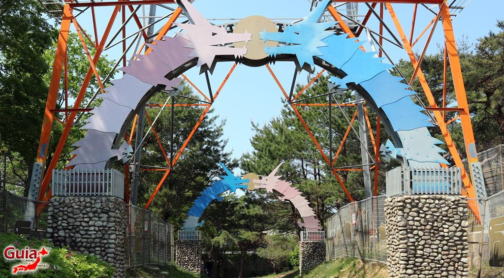 Obu Midori Park 「大 府 み ど り 公園」 18