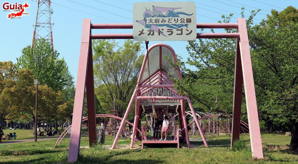 Обу Мидори цэцэрлэгт хүрээлэн 大 大 府 み ど り 公園 」20