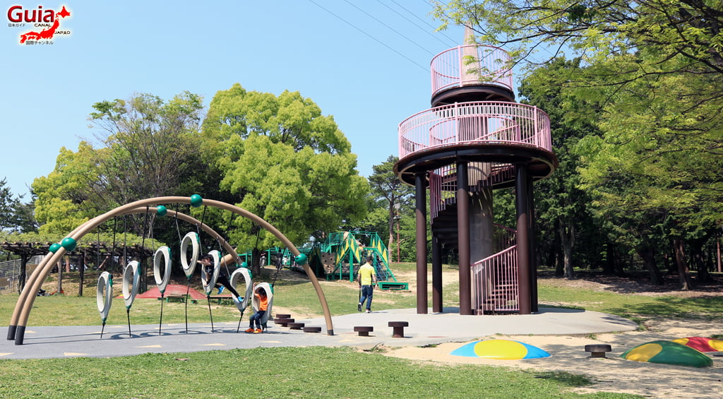 Obu Midori Park 「大 府 み ど り 公園」 21