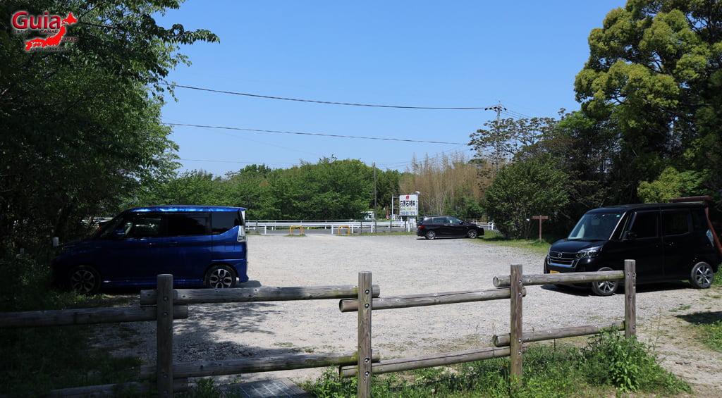 Observatório Futamurayama 「二村山の展望台」 2