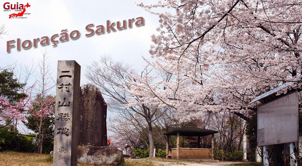 Observatório Futamurayama 「二村山の展望台」 7