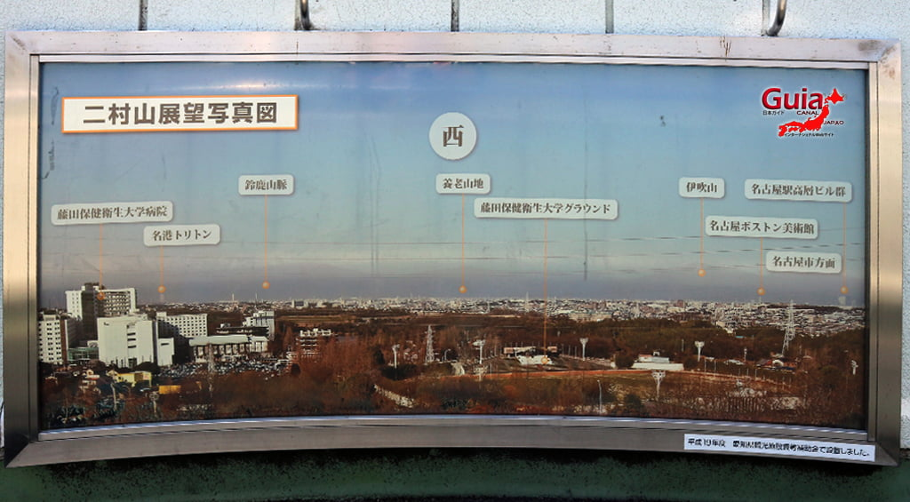 Observatório Futamurayama 「二村山の展望台」 13