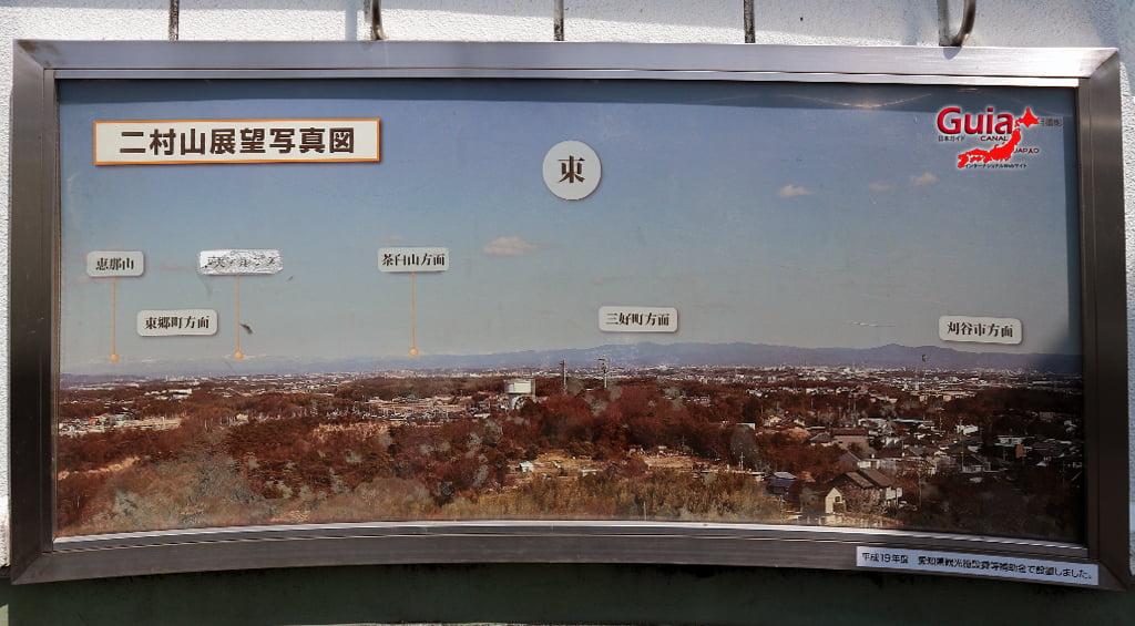 Observatório Futamurayama 「二村山の展望台」 16