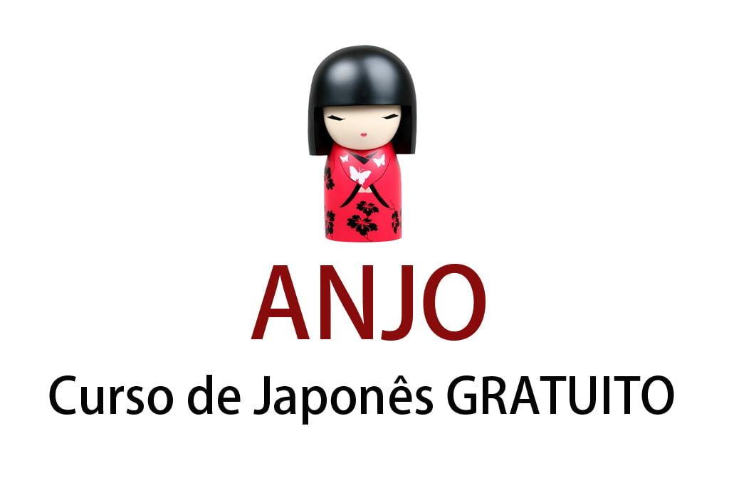 Angel - Cours de japonais gratuit 1