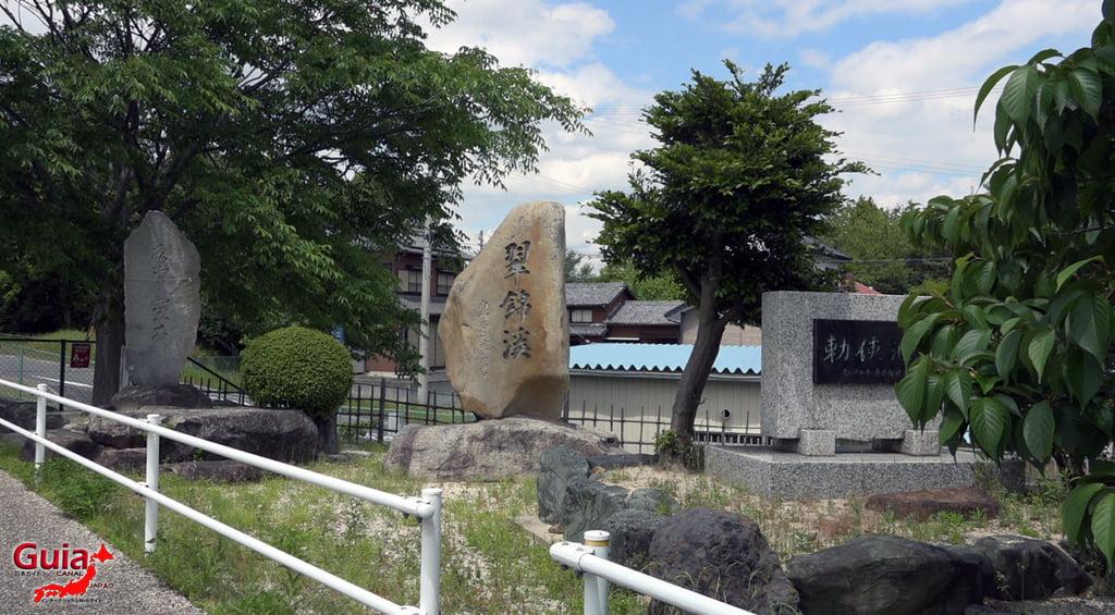 Chokushi Suihen Park 36