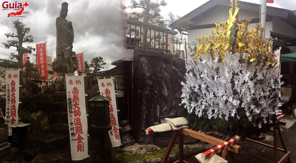 เทศกาล Kashyouzanmai (ไฟศักดิ์สิทธิ์) Toyohashi 1