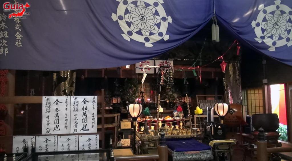 เทศกาล Kashyouzanmai (ไฟศักดิ์สิทธิ์) Toyohashi 7