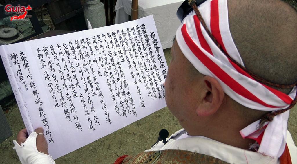 เทศกาล Kashyouzanmai (ไฟศักดิ์สิทธิ์) Toyohashi 10
