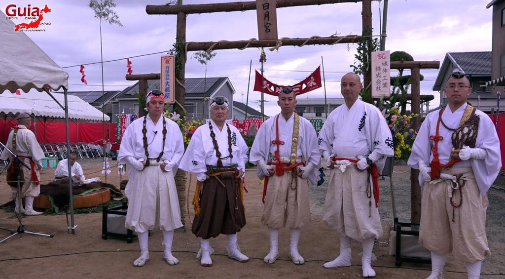 เทศกาล Kashyouzanmai (ไฟศักดิ์สิทธิ์) Toyohashi 15
