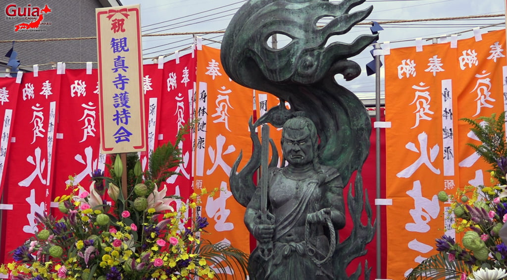 Festival Kashyouzanmai (Fuego Sagrado) Toyohashi 17