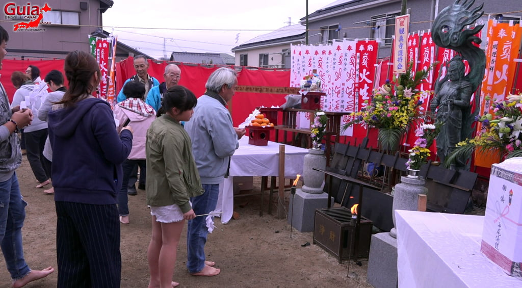 เทศกาล Kashyouzanmai (ไฟศักดิ์สิทธิ์) Toyohashi 40