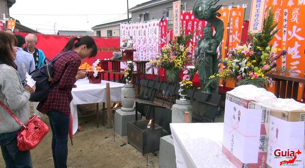 เทศกาล Kashyouzanmai (ไฟศักดิ์สิทธิ์) Toyohashi 42