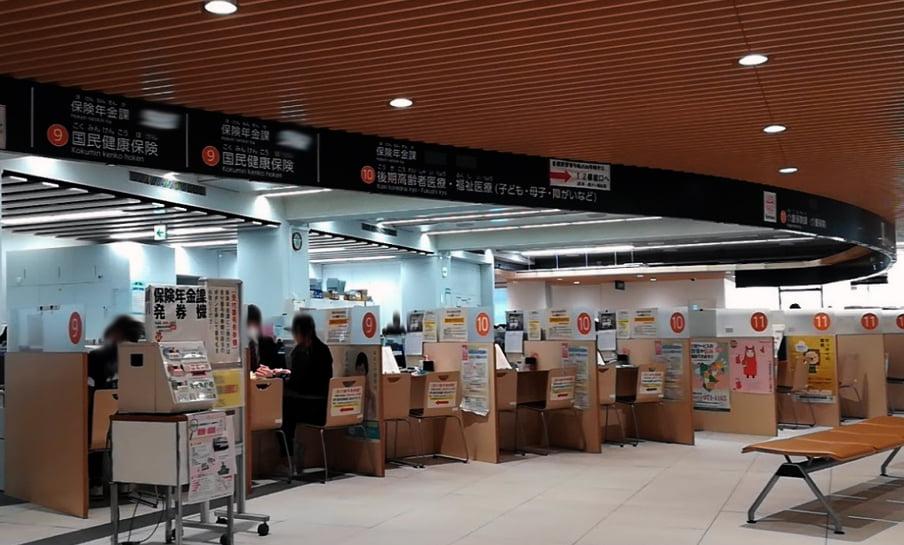 Komaki Prefeitura 3
