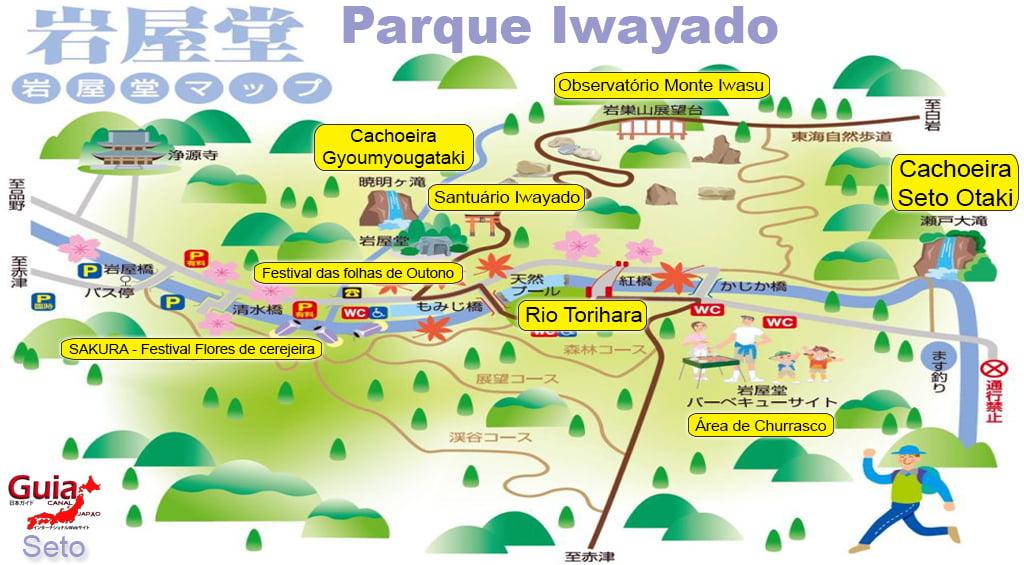 Iwaado پارک 1