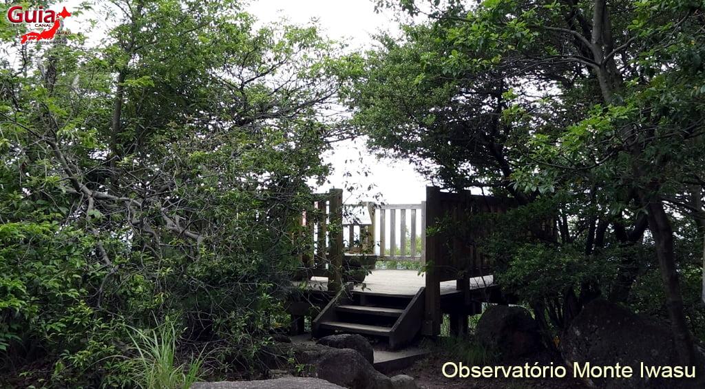 Iwayado पार्क १ माउन्ट Iwasu वेधशाला