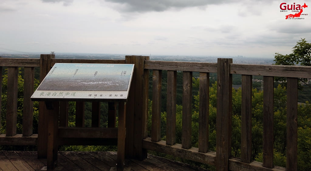 Mount Iwasu Observatory of Iwayado Park 3