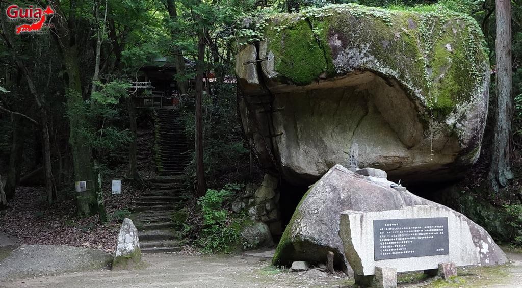 Iwayado Shrine 「Seto」 5
