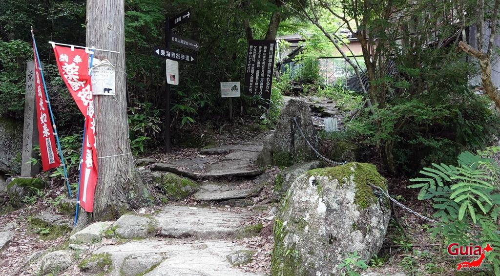 Mount Iwasu Observatory of Iwayado Park 13