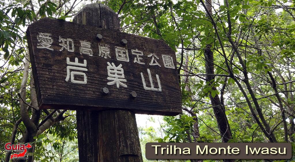 Mount Iwasu Observatory of Iwayado Park 25
