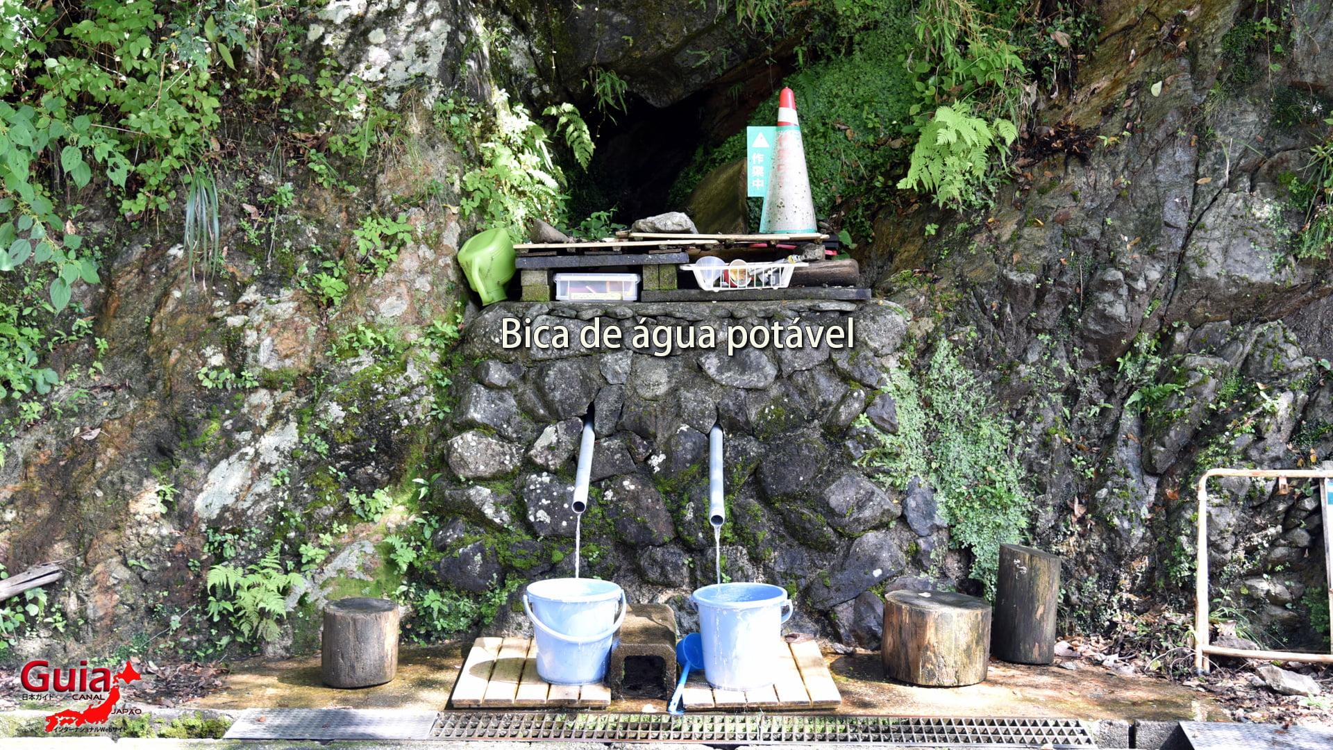 Cachoeira Hyakuken 11