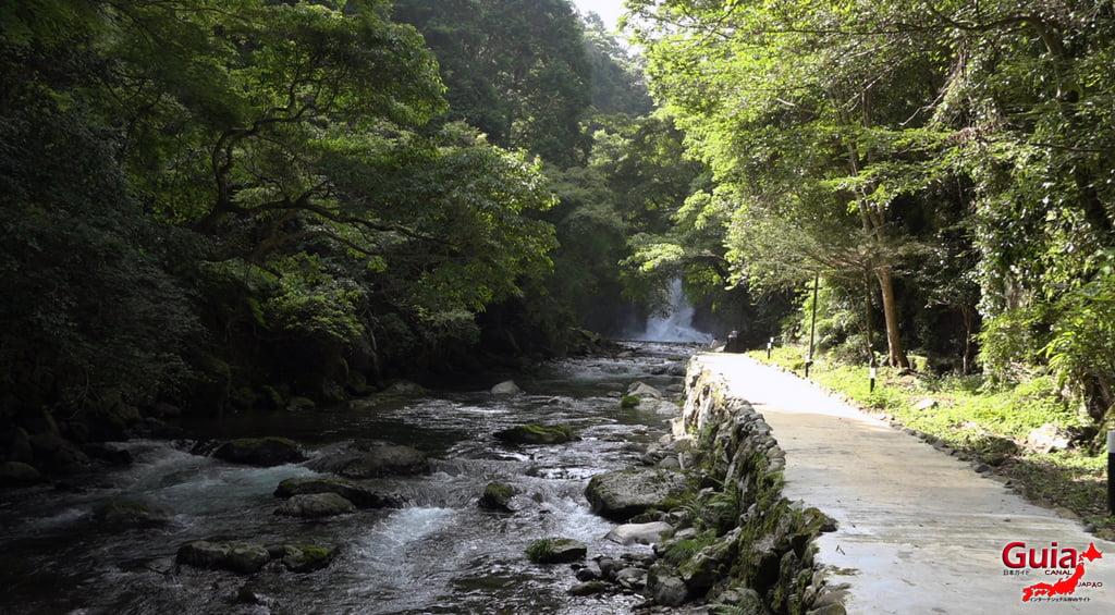 Cascade d'Odaru 7