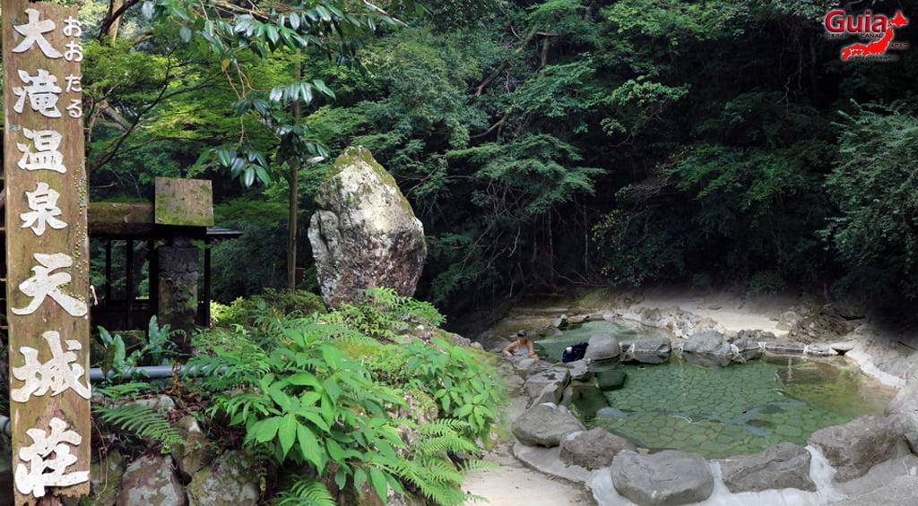 Cascade d'Odaru 12