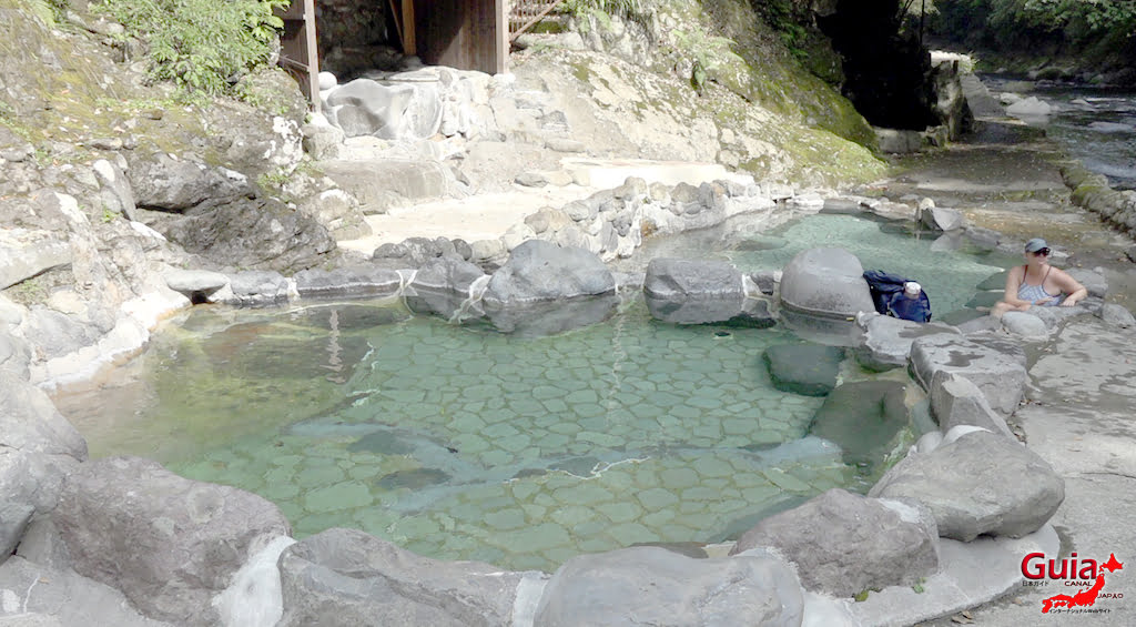 Cascade d'Odaru 15