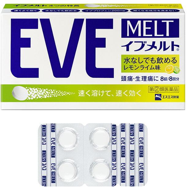 Eve 「イ ブ」 - Remède contre la douleur 6