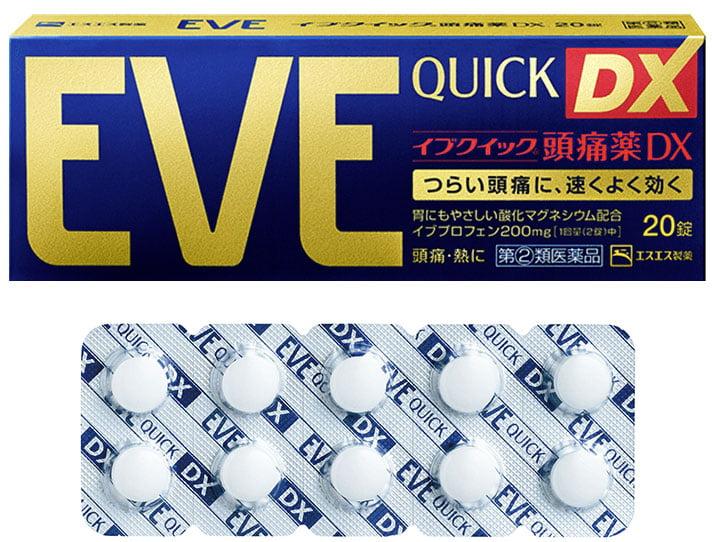Eve 「イ ブ」 - Remède contre la douleur 5