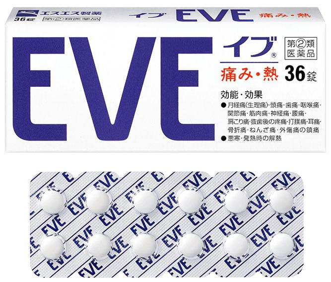 Eve 「イ ブ」 - Remède contre la douleur 1