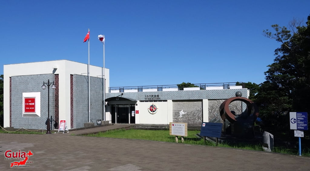 Turkish Kushimoto Memorial and Museum 7