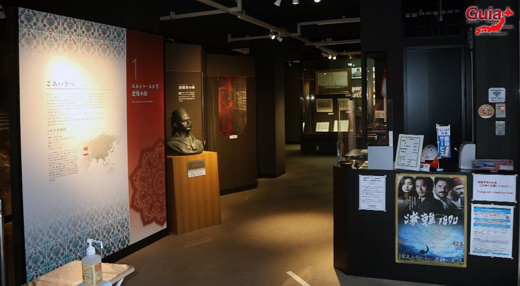 Turkish Kushimoto Memorial and Museum 12